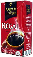 """Кофе молотый Planteur Des Tropiques """"Regal"""" 250г."""