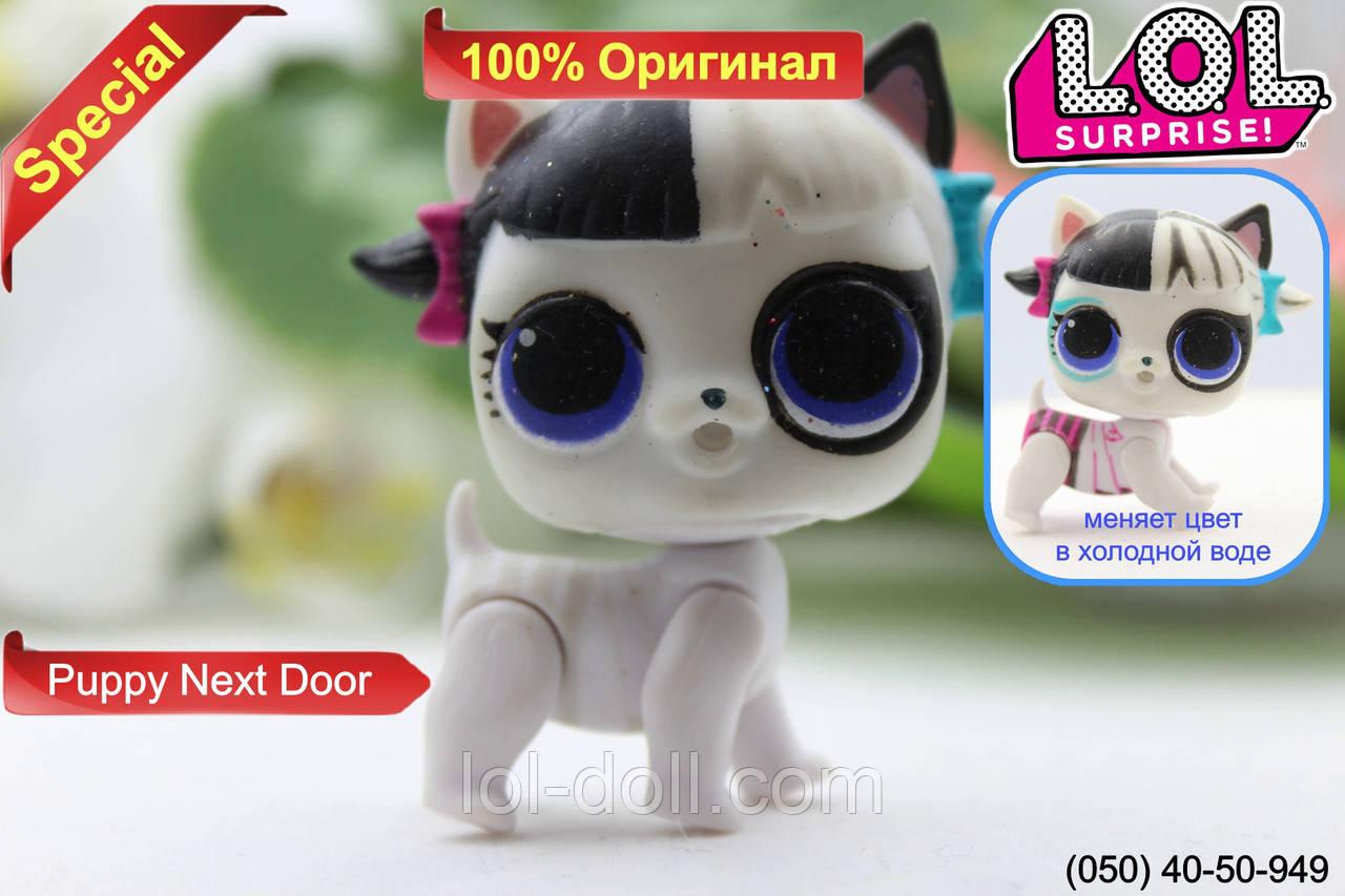 Кукла LOL Surprise Special Series Puppy Next Door Лол Сюрприз Без Шара Оригинал