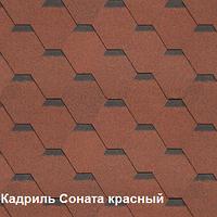Бітумна черепиця SHINGLAS Кадріль Соната 3 кв.м
