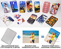 Печать на чехле для Samsung Galaxy Tab S 10.5 T800/T805 (Cиликон/TPU)