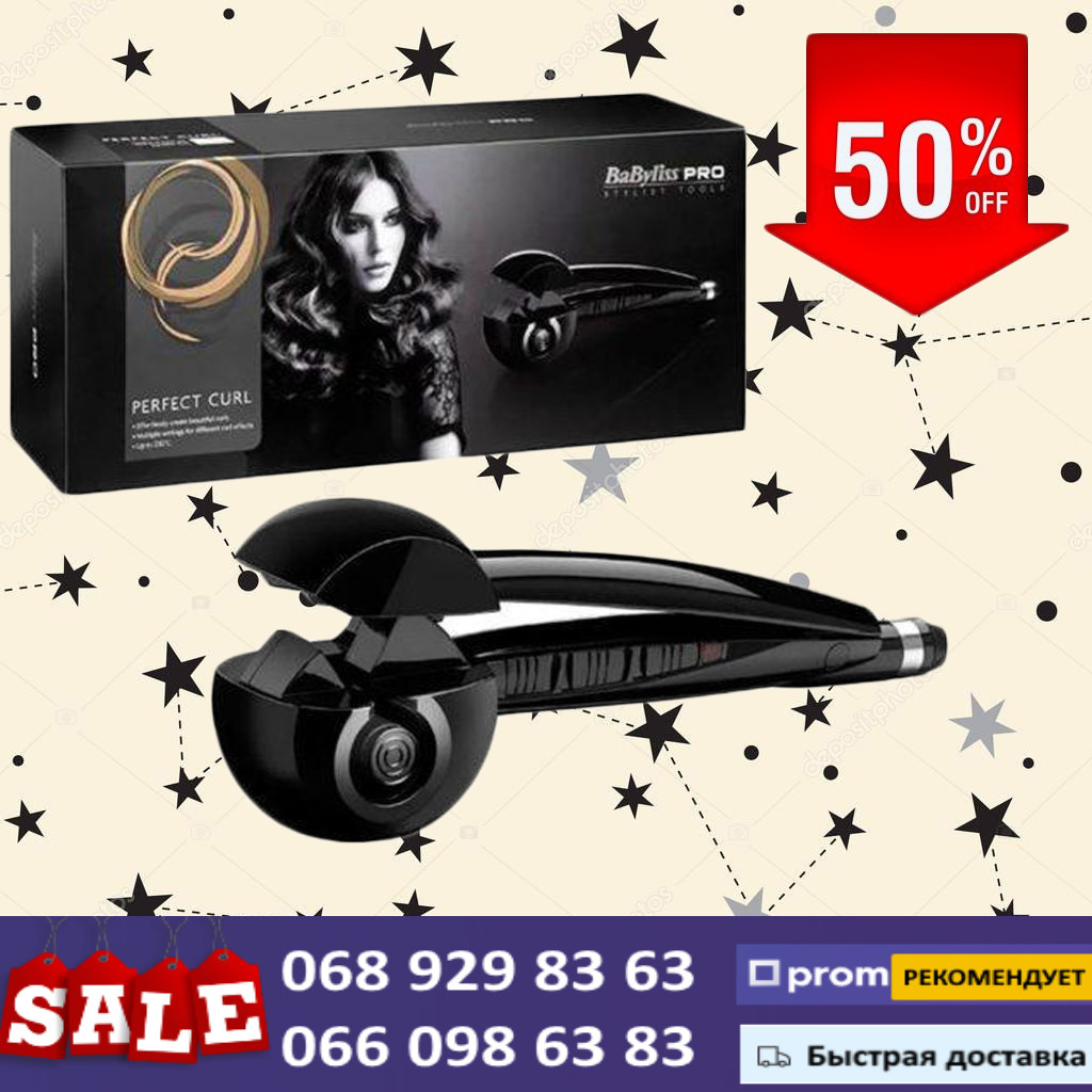 Утюжок BaByliss pro beauty hair Perfect Curling