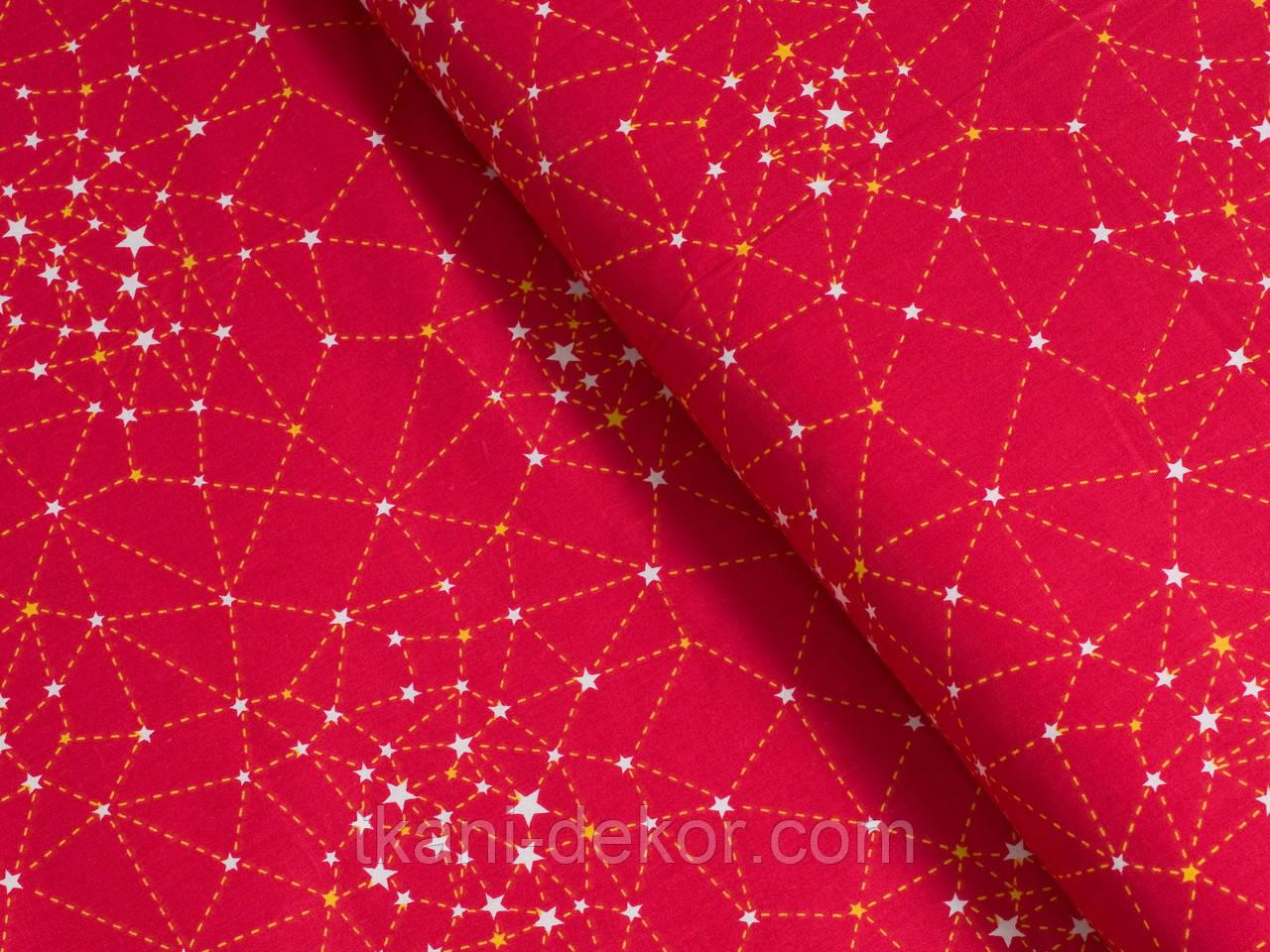 Сатин (хлопковая ткань) созвездие звезд