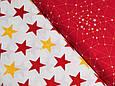 Сатин (хлопковая ткань) созвездие звезд , фото 2