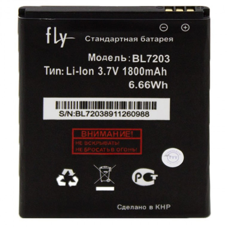 Акумулятор BL7203 для Fly IQ4405, IQ4413 Quad, 1800 мАг,