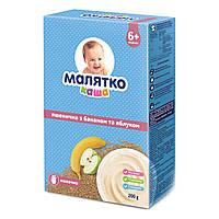 Каша молочная Малятко Пшеничная Банан Яблоко 200 г  ТМ: Малятко