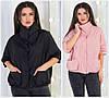 Вільна жіноча демісезонна куртка рукава 3/4 Батал до 52 р 18318-1
