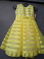 Милое желтое нарядное  платье на девочку в полоску