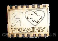 """Спички """"Я люблю Украину"""""""