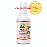 Сок Нони Нэйчез (Nature's Noni Juice)