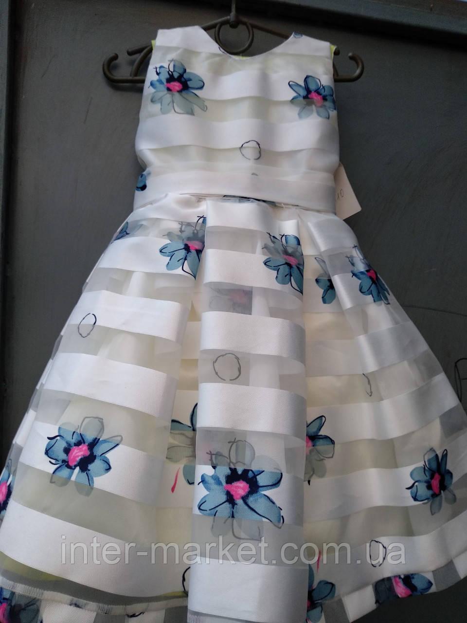 96f500e44c9 Очень красивое нарядное платье на девочку в полоску цветы - интернет магазин