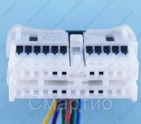 Разъем электрический 24-х контактный (35-12) б/у