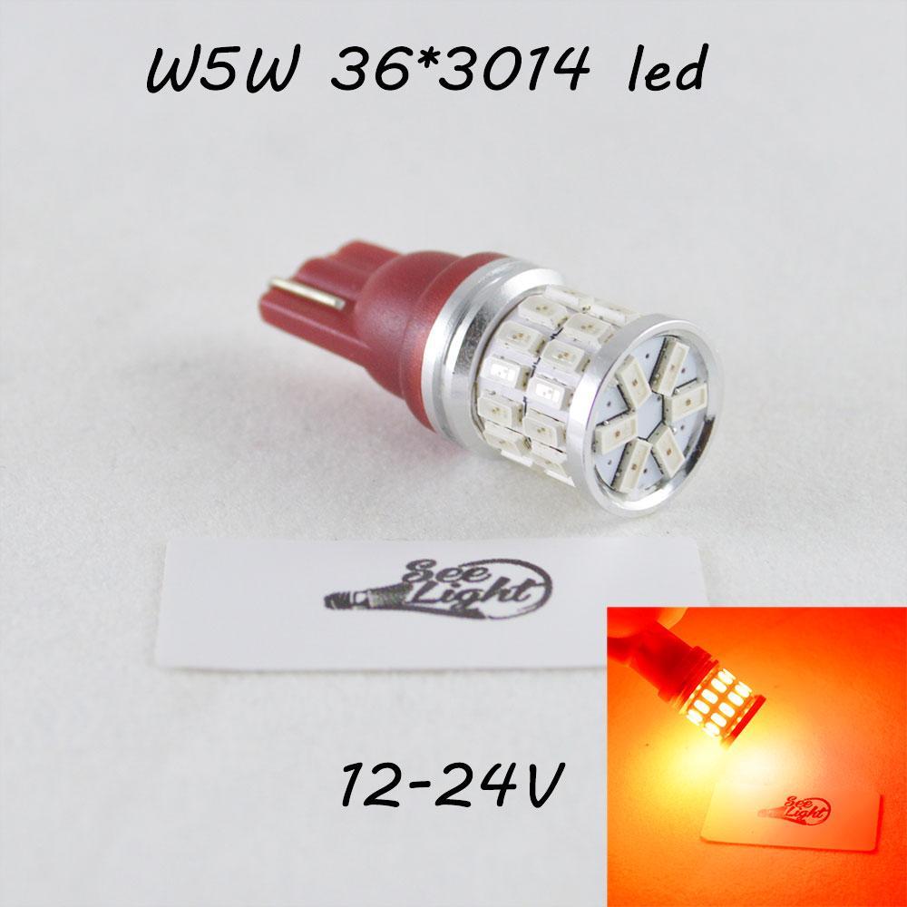Светодиодная авто лампа SL LED, цоколь W5W(T10)  36 LED 3014, 12-24 В. Красный