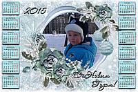 Календарь постер А4