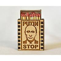 "Спички ""Putin STOP"""