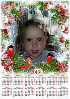 Календарь-постер A3