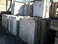 Панели стеновые (блоки) керамзитовые толщина 0,45м     S=2 м.кв.