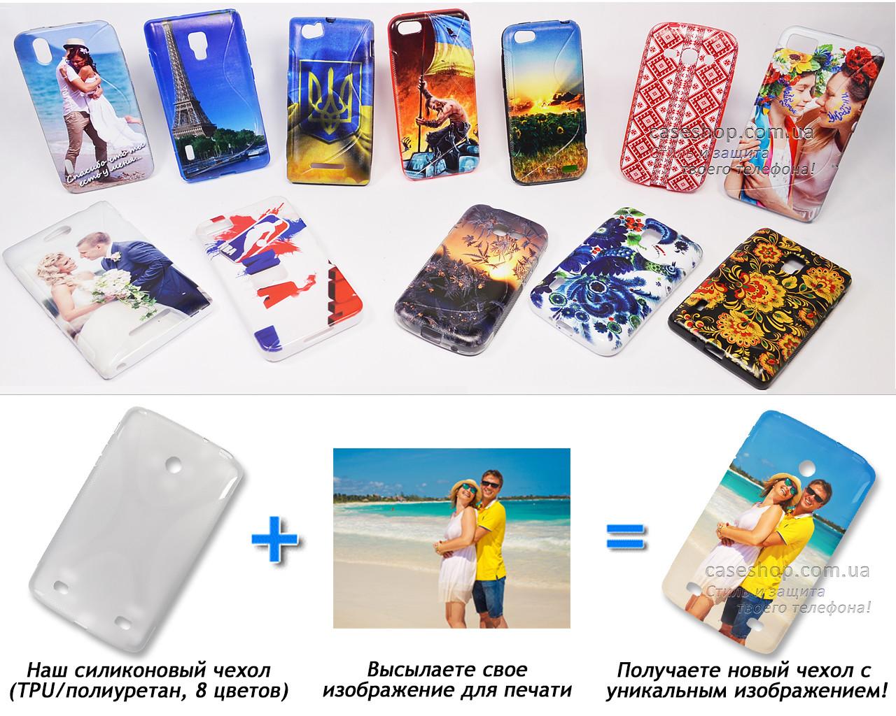 Печать на чехле для LG G Pad 7.0 v400 (Cиликон/TPU)