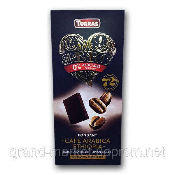 """Шоколад черный с арабским кофе (без сахара и глютена) """" Torras Zero """" 100 g"""
