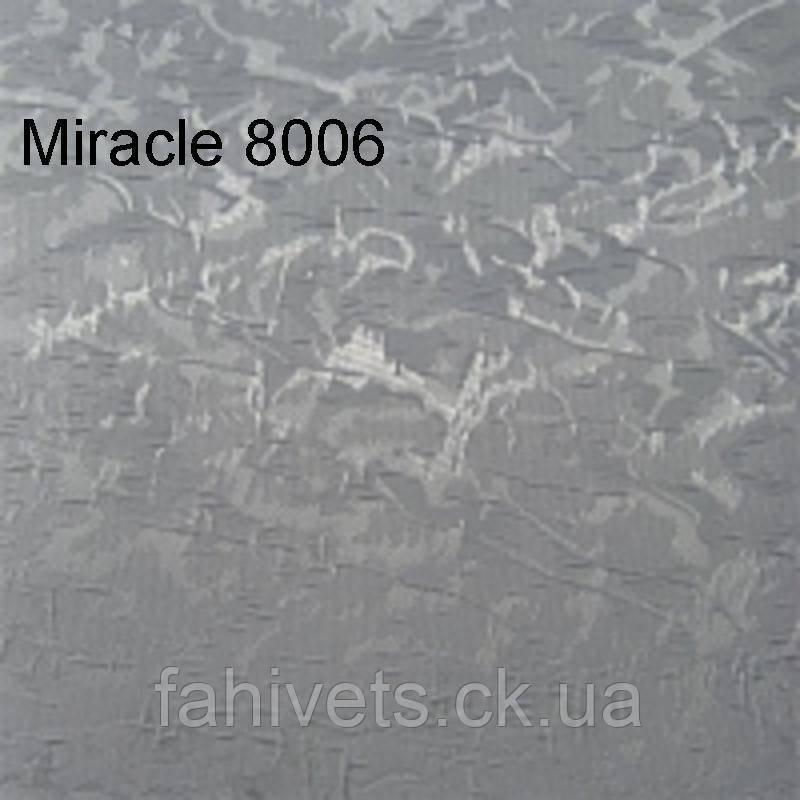 Рулонні штори відкритого типу MIRACLE (м.кв.) 8006