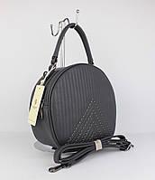 Полукруглая средняя женская сумочка Herisson Firenze 2302 серая, Италия, фото 1