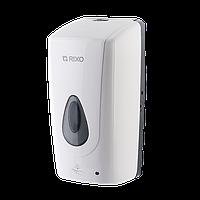 Дозатор мыло-пены сенсорный Rixo Maggio SA008W