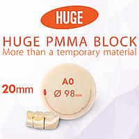 Блоки (диски) для CAD / CAM з поліметилметакрилату (PMMA) колір А0 висота заготовки 20 мм, фото 1