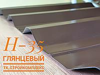 Профнастил Н-35 цветной RAL 0,45 мм (1130/1090) Корея Dongbu Steel
