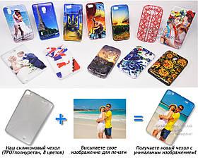 Печать на чехле для LG G Pad 10.1 v700 (Cиликон/TPU)