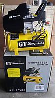 Компрессор GT 24L