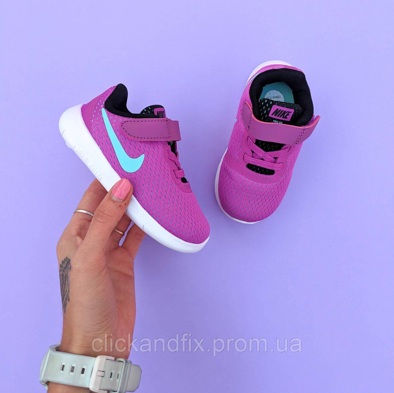 c0cf3582 Детские Кроссовки для Девочки Nike Run Размеры 27,28 25-15см — в ...