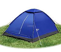 Палатка Abarqs Domepack 2 синий, 2000 мм