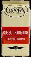 Кофе в зернах Poli Rosso Tradizione 1 кг