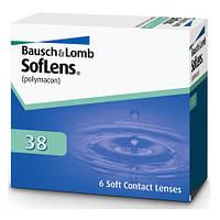 Квартальные контактные линзы SOFLENS 38