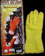 Перчатки латекс, М (61456003)
