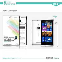 Защитная пленка Nillkin для Nokia Lumia 925  глянцевая
