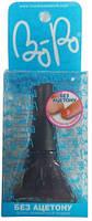 Лак для ногтей (черный с синими блестками), Косметика для детей, BoPo (WT8155241-11)