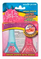 Набор из двух лаков для ногтей (голубой и розовый), Косметика для детей, BoPo (WT8155220-8)