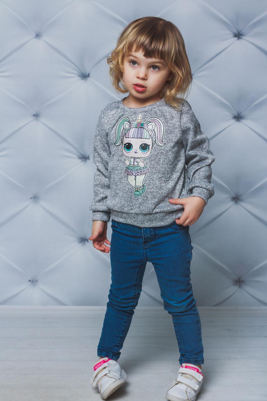 Свитшот для девочки с куклой LOL Светлый-меланж