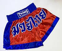 Шорти для тайського боксу атласні р-р ХL, фото 1