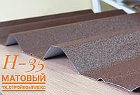 Профнастил Н-35 цветной матовый RAL 0,45мм (1130/1090) Модуль Украина