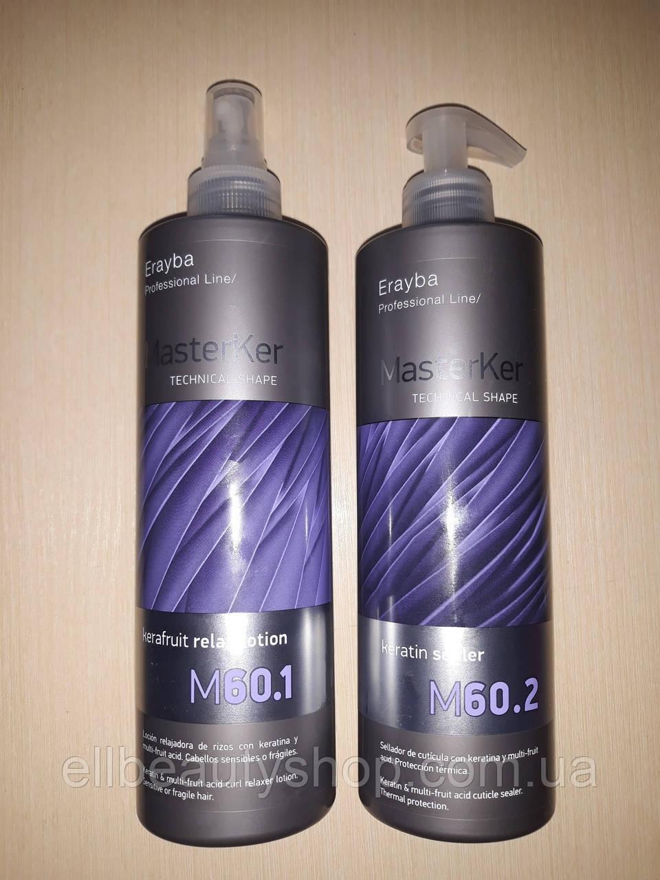 Кератиновое выпрямление волос Erayba M60  Kerafruit Relaxer, набор кератин