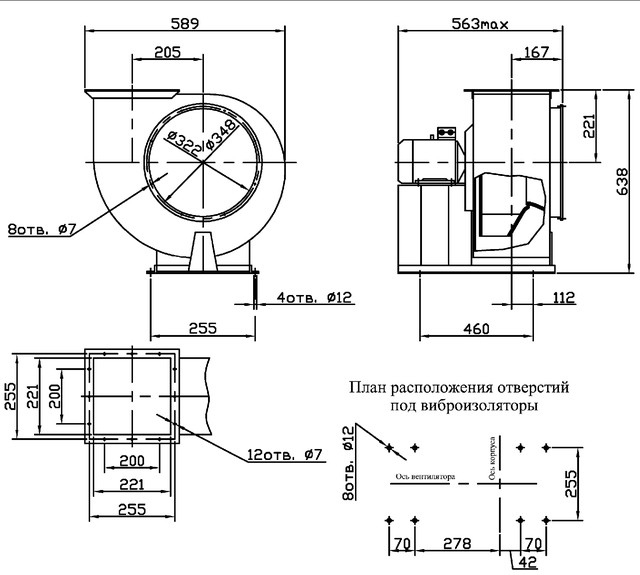 Вентилятор радиальный низкого давления ВР 80-70 - купить