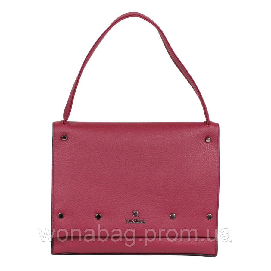 ba766767ea53 Сумка-почтальонка на плечо: продажа, цена в Киеве. женские сумочки и ...