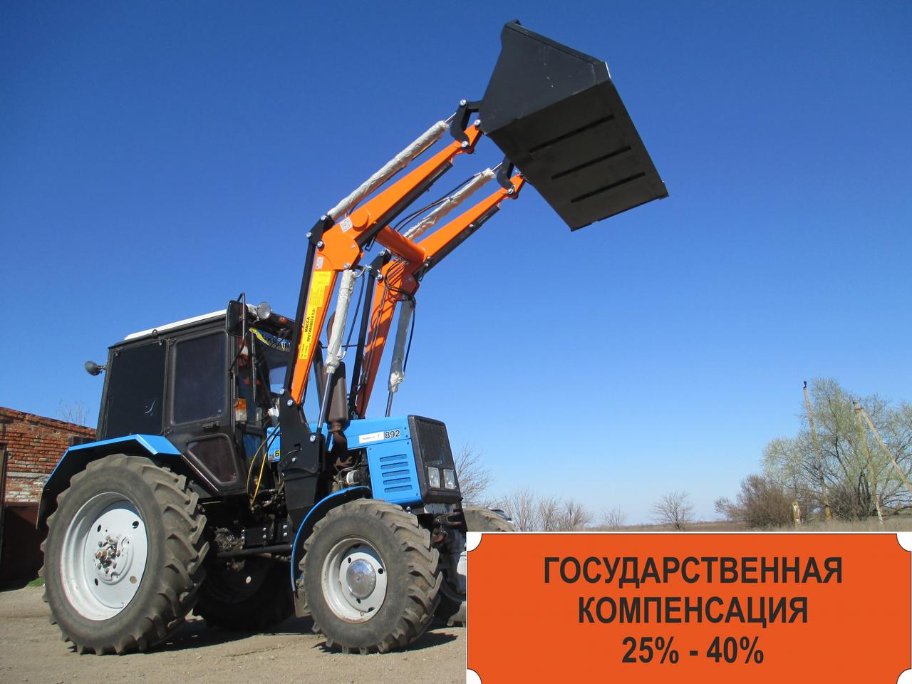 Погрузчик Фронтальный Быстросъёмный НТ-1500 КУН на МТЗ с ковшом 1,3