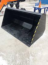 Погрузчик Фронтальный Быстросъёмный НТ-1500 КУН на МТЗ с ковшом 1,3, фото 3