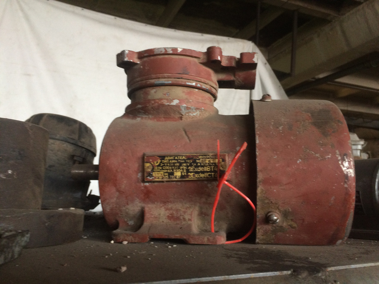 Электродвигатель 0,55 кВт 1500 об/мин взрывозащищеный