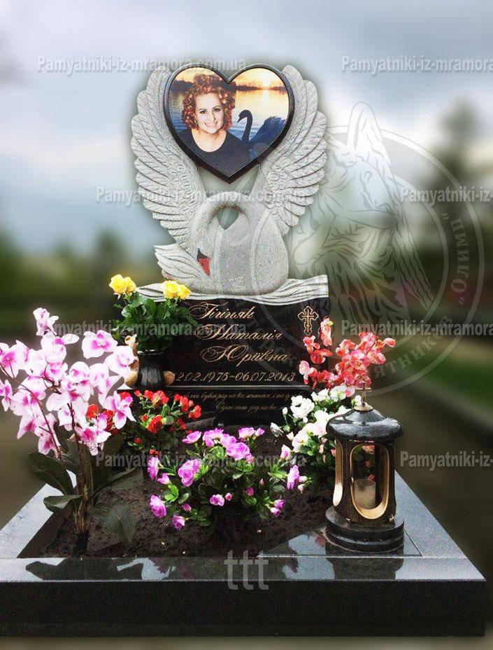 Памятник лебедь с сердцем №31.
