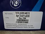 Карбюратор нового образца ad 50 sepia,карбюратор ad50,карбюратор sepia, фото 2