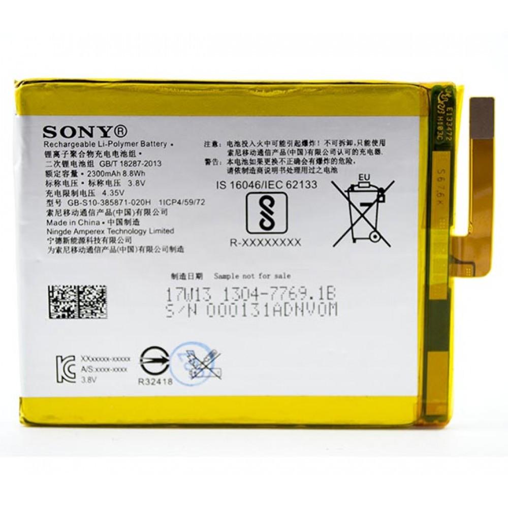 Акумулятор LIS1618ERPC для Sony F3111 Xperia XA,F3112 Xperia XA Dual,F3113 Xperia XA, F3115 Xperia XA 2300 мАг