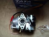 Карбюратор нового образца ad 50 sepia,карбюратор ad50,карбюратор sepia, фото 5